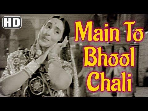 Main To Bhool Chali Babul Ka Des (HD) - Saraswatichandra - Nutan - Manish - Evergreen Old Songs