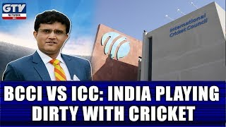 BCCI vs ICC: India Playing dirty with Cricket | G Sports Update 15th October 2019