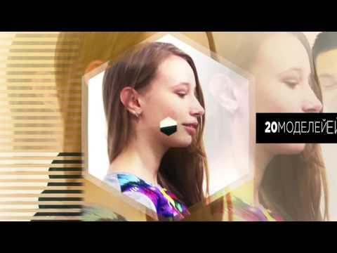 Промо Cold Model of Buryatia 2017