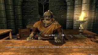 The Elder Scrolls V 5 Skyrim Legendary Edition прохождение 27 Работы Шалидора Принеси мне эту книгу