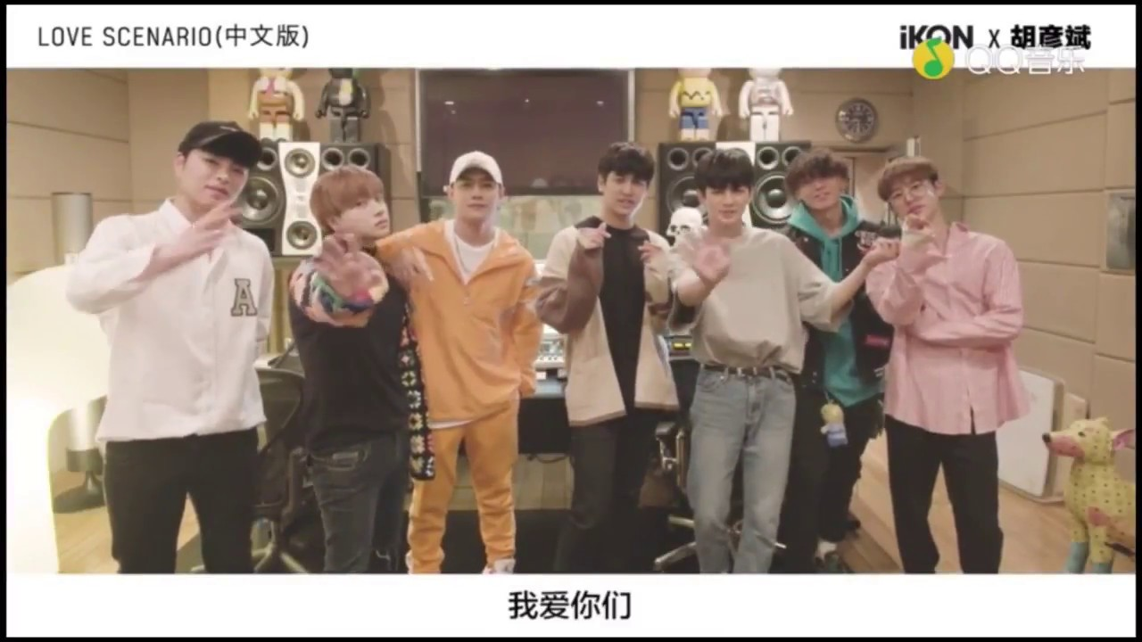 Following Their Success in Korea, iKON Made the Chinese Version of