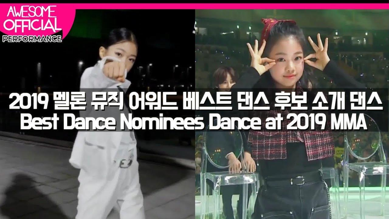 나하은 (Na Haeun) - 2019 멜론 뮤직 어워드 베스트 댄스 후보소개 댄스 (2019 Melon Music Awards Best Dance Nominees Dance)
