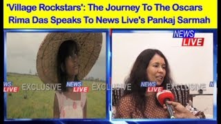Rima Das speaks to News Live after 'VILLAGE ROCKSTARS' is named India's official entry to Oscars