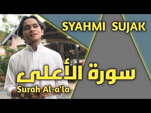Surah Al A La Syahmi Sujak Merdu Al Quran Abu Uwais Al Merwiy