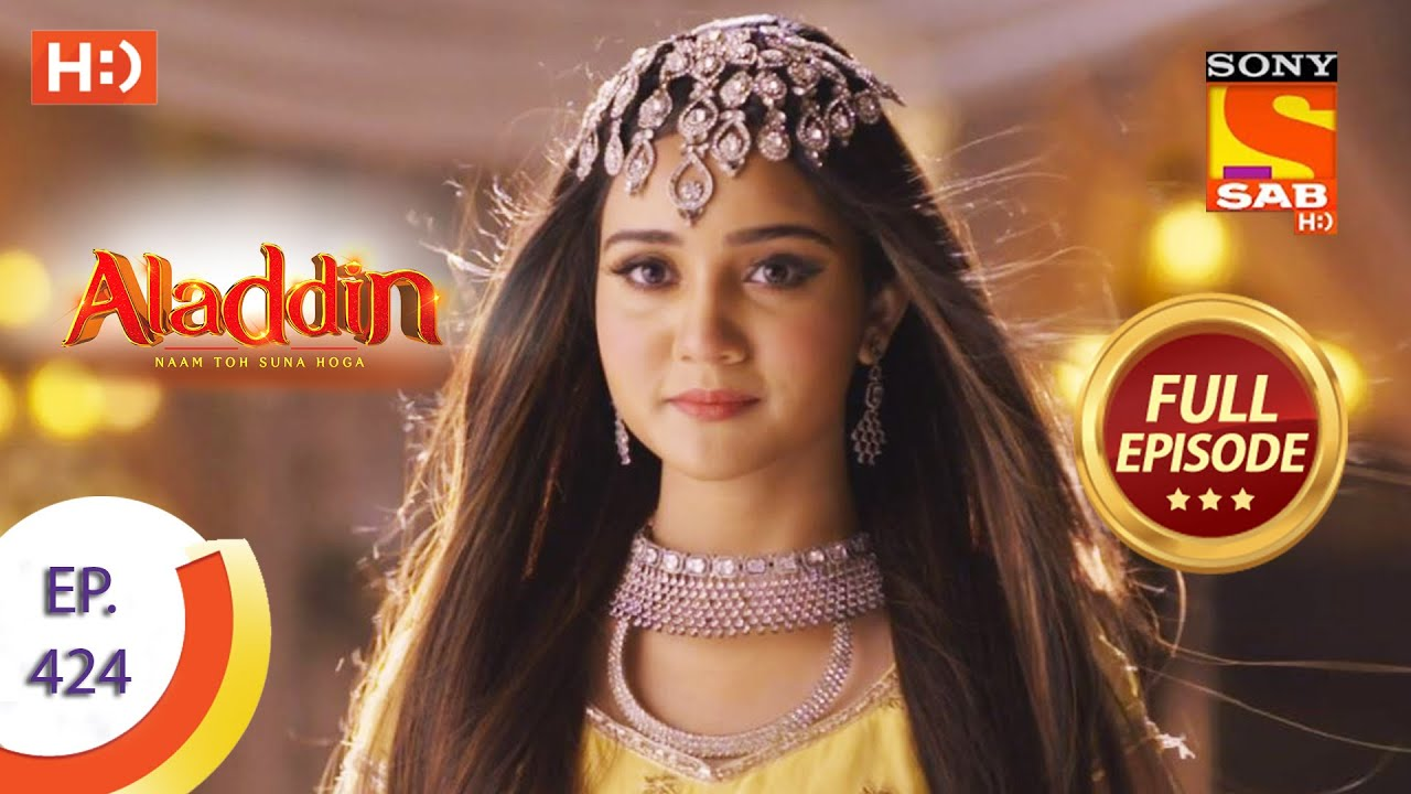 Download Aladdin - Ep 424- Full Episode - 14th July 2020