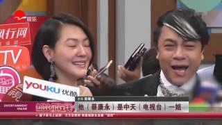 《看看星闻》:别了! 《康熙来了》!  Kankan News【SMG新闻超清版】