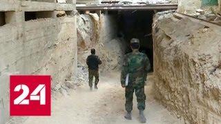 Мирные жители возвращаются в оставленные боевиками города Сирии - Россия 24