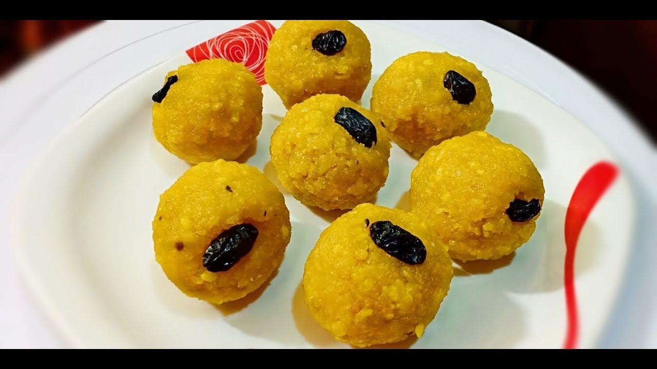 Download Ladoo / 20 മിനിറ്റിൽ കടയിൽ കിട്ടുന്ന അതേ രുചിയിൽ നല്ല പെർഫെക്ട് ലഡ്ഡു  Laddu   Recipe : 290