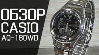 Обзор CASIO AQ-180WD-1B | Где купить со скидкой
