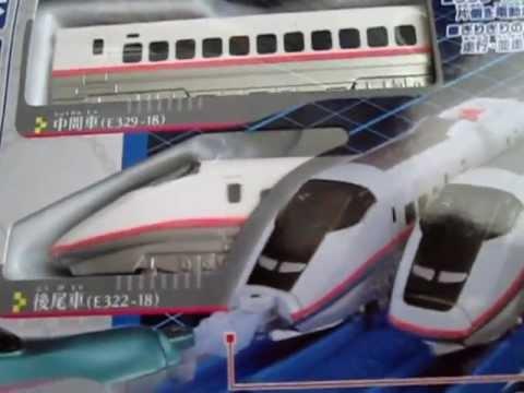 プラレールアドバンス AS13 E3系新幹線こまち連結仕様 開封