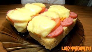 Сочные горячие бутерброды (затраты 170 рублей). Супер рецепт