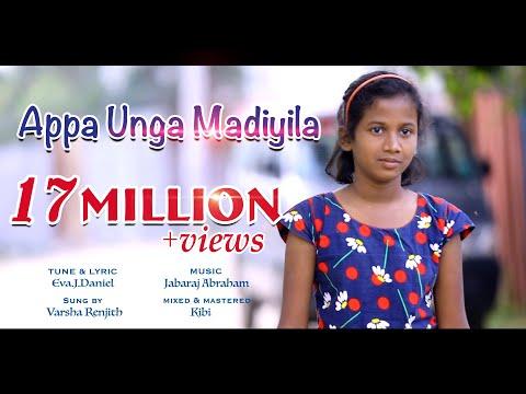 Appa Unga Madiyila   Official Video   Eva.J.Daniel   Jabaraj Abraham   Varsha Renjith mp3