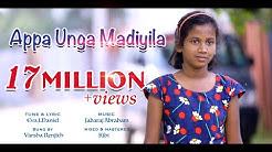 Appa Unga Madiyila | Official Video | Eva.J.Daniel | Jabaraj Abraham | Varsha Renjith