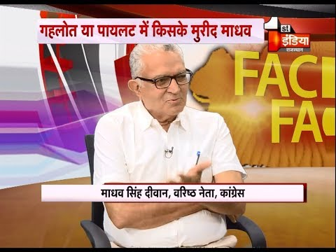 'Face To Face' With Madhav Singh Deewan | Exclusive
