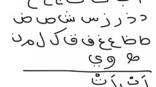 Quran Learning With Tajweed In Malayalam
