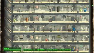 Fallout 4 Гайд Алкониндзя
