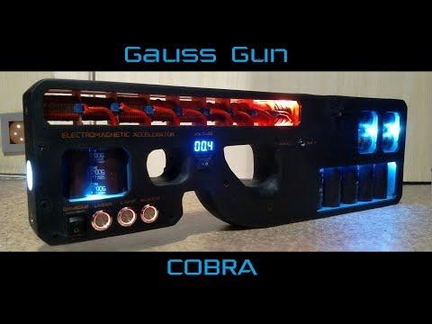 Пушка Гаусса Gauss Gun