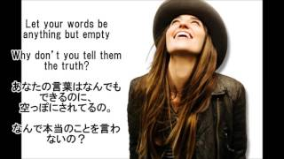 洋楽 和訳 Sara Breilles - Brave