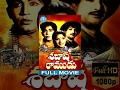 Sabash Ramudu Full Movie | NTR, Devika | C S Rao | Ghantasala | Rajshri Prductions