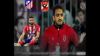 Mahmoud Kahraba's Full Highlights Against Atlético Madrid || Skills , Passes , Nutmeg ||  HD