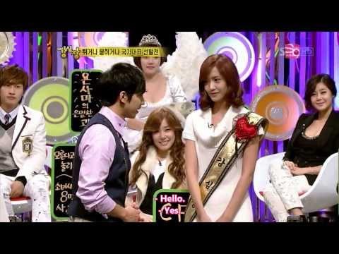 is yoona dating lee seung gi Sebelum pacaran pun, pasangan artis ini terlihat mesra saat bersama ini nih kronologi terungkapnya kencan yoona dan lee seung gi.