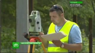 видео Бесплатное межевание участка | Топография и геодезия для проектирования и строительства.