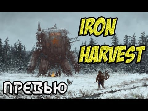 Iron Harvest -