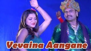 Vevaina Aangane | Latest Gujarati DJ Remix Video Songs | Chain Chakuli (Album) Songs