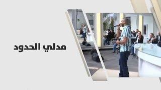 الفنان سند عزيزية - مدلي الحدود