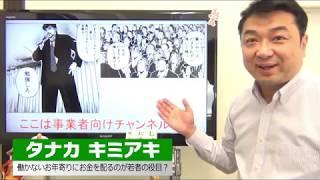 出典:『ドラゴン桜』三田紀房著 東洋経済オンライン「非正社員の多い会...
