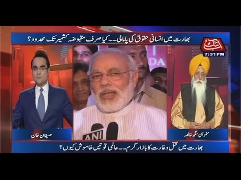 Abb Takk – Be Naqaab – 18 April 2017, Khalistan Tehreek Chief Exclusive