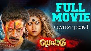 Pottu - Latest Tamil Movie | 2019 | Bharath | Iniya | Namitha | Srushti Dange