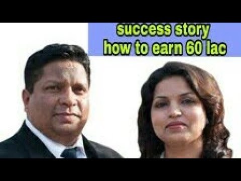 WatchSuccess Story Of Vestige Top Earner Mrs. Chanchal Singh ma'am  2