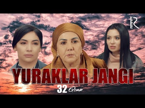 Yuraklar Jangi (o'zbek Serial) | Юраклар жанги (узбек сериал) 32-qism