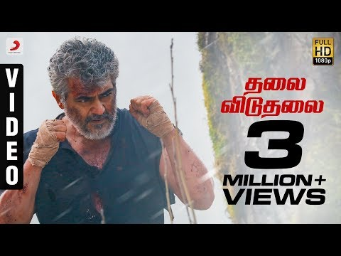 Vivegam - Thalai Viduthalai Official Song...