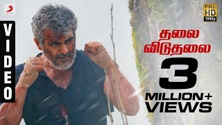 Vivegam – Thalai Viduthalai  Song Video – Ajith Kumar | Anirudh | Siva
