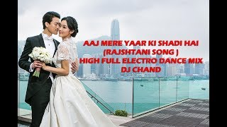 Aaj mere yaar ki shadi hai Rajsthani song  high full electro dance mix