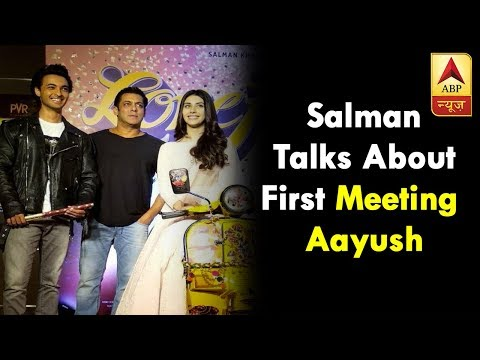 Loveratri:Salman Khan Talks About First Meeting With Arpita`s Then-Boyfriend Aayush Sharma |ABP News