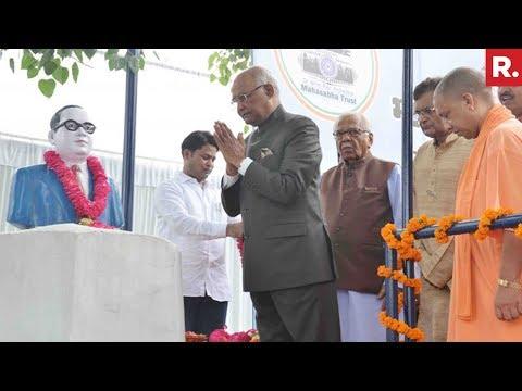 Ram Nath Kovind Pays Floral Tribute To Dr. BR Ambedkar