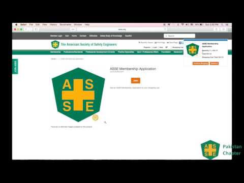 How to join ASSE, American Society of Safety Engineers [HD]