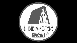 видео заказать завтрак на дом москва