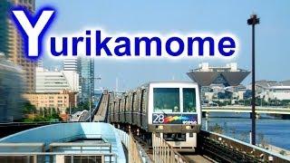 (HD) Tokyo Yurikamome XXL 東京の ゆりかもめ