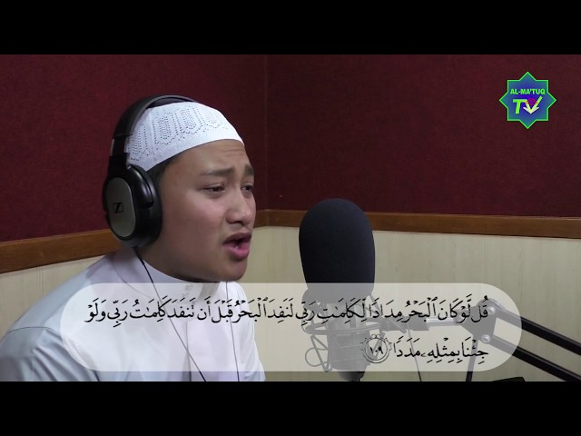 Al Kahfi Ayat, 103-110  [Muhammad Istghfari Robbani]