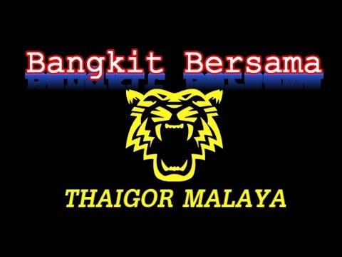 Harimau Malaya Bangkit Bersama!!!  | Lagu