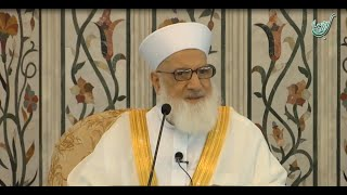 سماحة الشيخ الدكتور رجب ديب - نصيحة لكل مسلم (حياتك يومين) - الخميس 21 - 5 - 2015 .