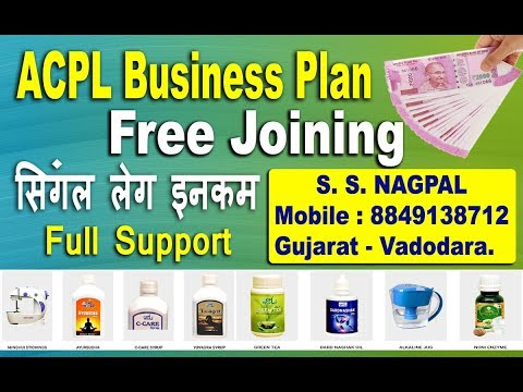 ACPL World Full Business Plan | ACPL Gujarat Leader 8849138712 | Full Detail and Support