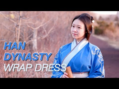 How to Wear Hanfu | Quju Shenyi (曲裾深衣) from the Han Dynasty