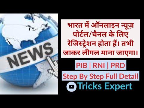 Hindi news web portal