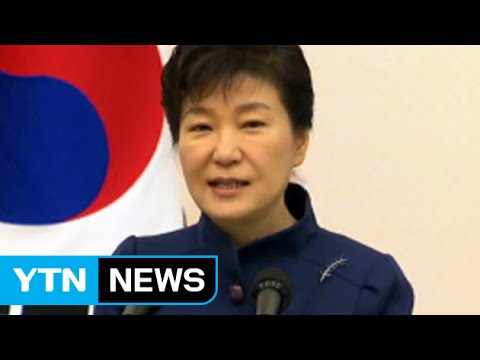 Pres. Park asks local firms to sponsor Pyeongchang Winter Games / YTN