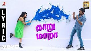 Vidhi Madhi Ultaa Thaaru Maara Tamil Lyric | Rameez Raja, Janani Iyer | Ashwin